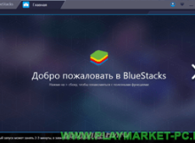 bluestack-001-min